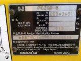 يستعمل هيدروليّة [كومتسو] زحّافة حفارة (حاسوب 200-8)