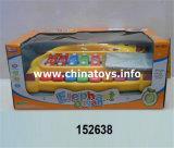 교육 장난감 악기 장난감, 플라스틱 음악 장난감 (1016102)
