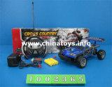 A venda quente RC plástico brinca o carro 4-CH de controle remoto (1002367)