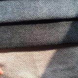أثاث لازم بناء يحاك [فبيك] ([جإكس025])