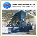 Máquina horizontal semiautomática da prensa do papel Hpm-125 Waste