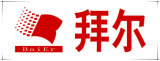 De beste Raad van het Gips van Nice Waterdichte China van de Prijs van de Fabriek