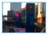Gloshine-P15.625 옥외 발광 다이오드 표시 스크린