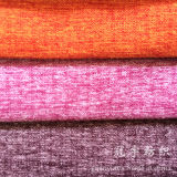 Tissu à la maison en nylon décoratif de toile de textile de capitonnage
