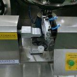 2016 Nueva Tecnología Ultrasónica Tubo Sellado de la Máquina