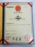 Réseau enduit de maille de fibre de verre de fournisseur de la Chine Shandong