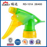 28mm Hand Trigger Sprayer Pump Sprayer Gun