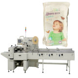 Disposable Baby Diaper Packing MachineのためのおむつMachine