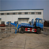 4*2 Dongfeng Swing Arm Garbage Truck