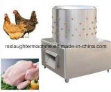 De directe Fabrikant Geproduceerde Plukker Van uitstekende kwaliteit van de Kip van het Roestvrij staal