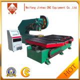 Punzonadora barata del CNC para la venta