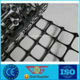 Polypropylen zweiachsiges verdrängtes Geogrid 40/40kn ASTM D 6637