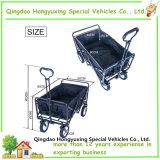 Chariot de jardin compressible se pliant compressible de chariot de service (TC0433)