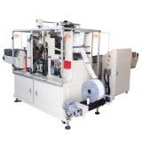 機械を作る手タオルのハンカチーフのパッケージ