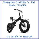20ガス袋タイプ衝撃吸収材が付いているインチによって隠される電池の脂肪質のEバイク