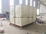 2016 vendita calda grande Disccount! Serbatoio dell'acqua di GRP/FRP/Fiberglass/contenitore/Reservior