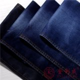 Ткань джинсыов джинсовой ткани Lycra полиэфира хлопка Nm31027