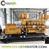 Генератор энергии газа изготовления 60Hz 750kVA Китая самый лучший