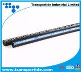 R17 гидровлический шланг SAE 100r17