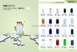 Bouteilles en plastique de HDPE en gros du blanc 275ml pour l'empaquetage de médecine