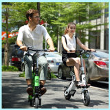 折る電気バイクブラシレス350Wまたは250W Eのバイク36Vの電気自転車