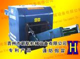 Machine de découpage de chiffon/machine de découpage courte/machine découpage de fibre