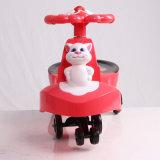 安い価格の卸売が付いているシンプルな設計ライト赤ん坊の振動車