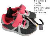 Numéro 50783 chaussures d'action du sport du gosse avec le Velcro 20-27#
