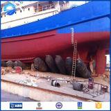 Стыковки Floting воздушного шара удя оборудования резиновый