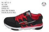 No 48713 ботинки ботинок спорта людей Stock