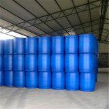 99%Min Ethoxyethanol/2-Ethoxyethanol