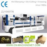 Zj1060tnの自動熱いホイルの切手自動販売機は、ダイカッタをCreaser、