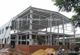 La estructura de acero vertida/prefabricó el almacén de la estructura de acero