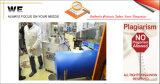 Центральный заполненный завод трудной конфеты (K8019001)