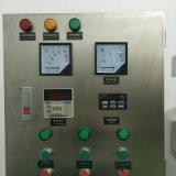 De elektrische het Verwarmen Emulgerende Tank van het Mengapparaat