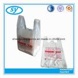 Хозяйственная сумка полиэтиленового пакета PE логоса конструкции