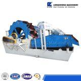 Fábrica de tratamento mineral móvel de lavagem da planta do minério