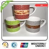Les tasses fines de vente de porcelaine chaudes les meilleur marché