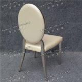 Silla de plata del acero inoxidable con el amortiguador de asiento blanco del vinilo en UAE Ycx-Ss26