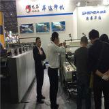 Máquina automática de laminação de filme / frio / frio / máquina de laminação de filme