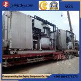 YZG vacío de acero inoxidable horizontal de la máquina de secado