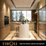 個々の家のための島が付いている現代光沢度の高いラッカー食器棚