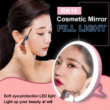 2017 Formas bonitas de pequeno espelho cosmetico LED (rk16)