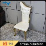 椅子を食事する製造業者のレストランの家具のステンレス鋼