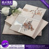 Foshan 300*450 Home Decor Bathroom Ceramic Wall Tile