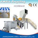 La piccola bottiglia dell'animale domestico ricicla la pianta/lo schiacciamento e lavatrice della plastica