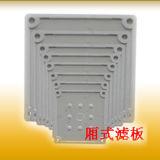 Prensa hidráulica de alta presión del filtro de la cámara de PP con el sistema que se lava