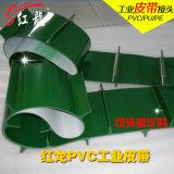 Bande de conveyeur de PVC de Holo