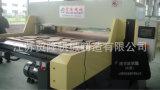 Máquina cortando hidráulica unilateral 150ton