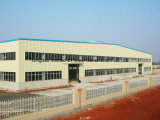 Requisitos de abastecimiento modificados para requisitos particulares del edificio de acero de la construcción varios para los clientes